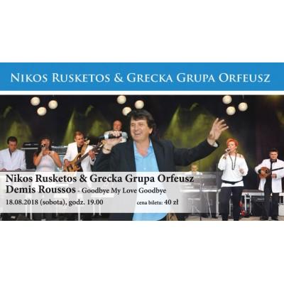 Nikos Rusketos i Grecka Grupa Orfeusz
