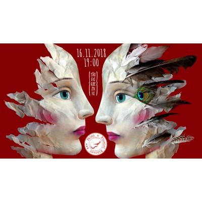 Sklep z Ptasimi Piórami - koncert jubileuszowy