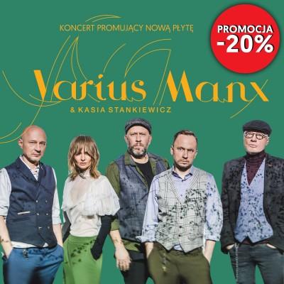Varius Manx & Kasia Stankiewicz - premiera nowej płyty