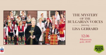 Lisa Gerrard & The Mystery Of Bulgarian Voices