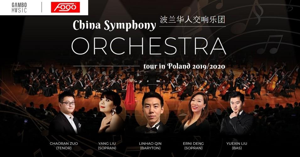 Chińska Orkiestra Symfoniczna
